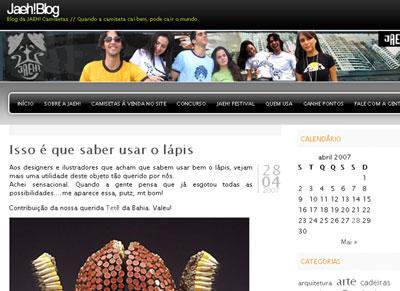 retro_blog.jpg