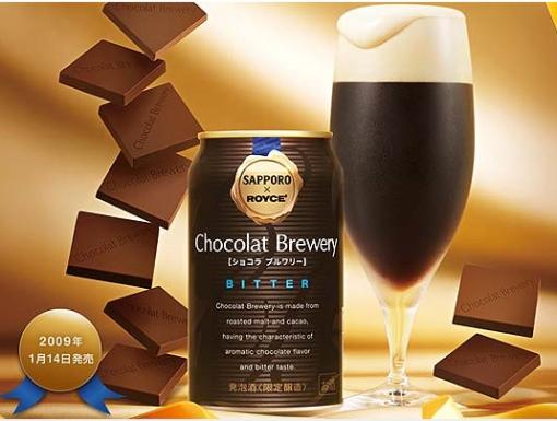 cerveja-de-chocolate