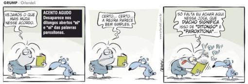 quadrinhos6